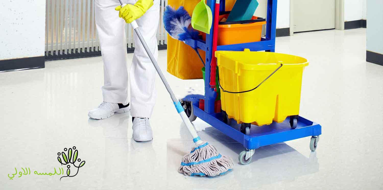 شركة تنظيف فلل بالخبر