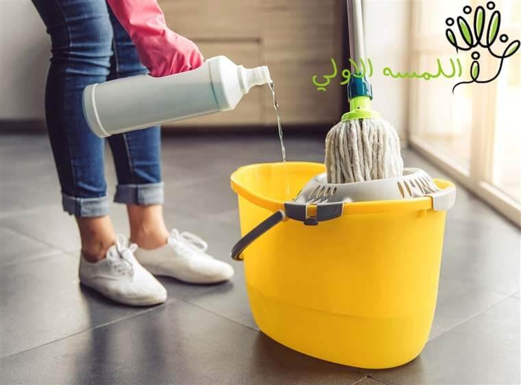 شركة تنظيف فلل بحفر الباطن