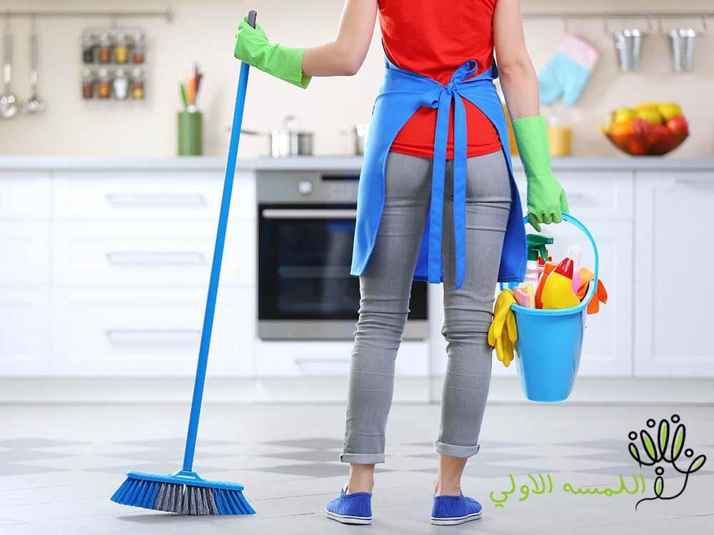 شركة تنظيف منازل بحفر الباطن