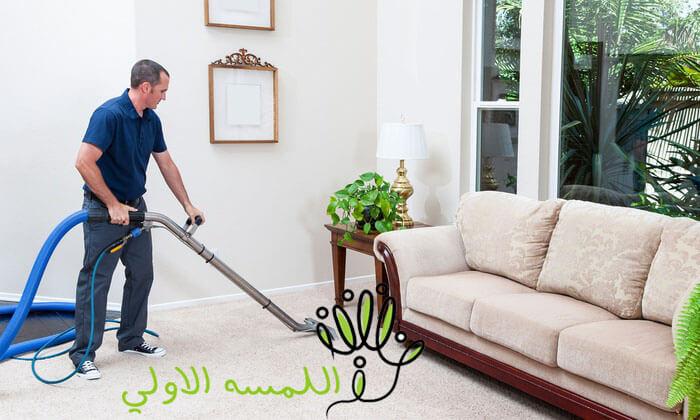 شركة تنظيف فلل بالجبيل